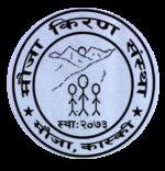 Mauja Kiran Sastha